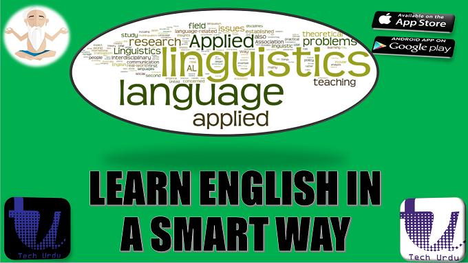 Enguru - English Learning App