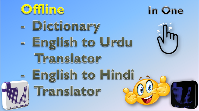 U Dictionary - Translate Any Language Instantly support 28 Language Thumb - Copy