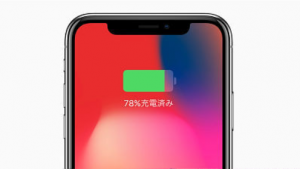 Iphone x fast charging | iPhone X Fast Charging
