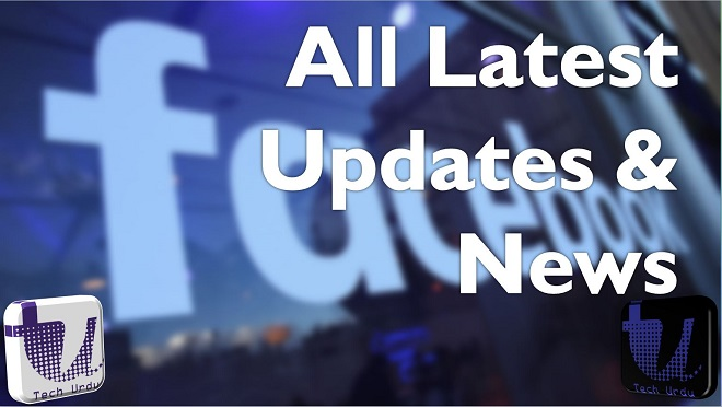 Facebook Latest Updates and News - Copy