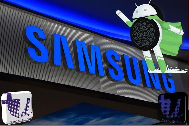 Samsung Smartphone/Tablet get Android Oreo - Tech Urdu