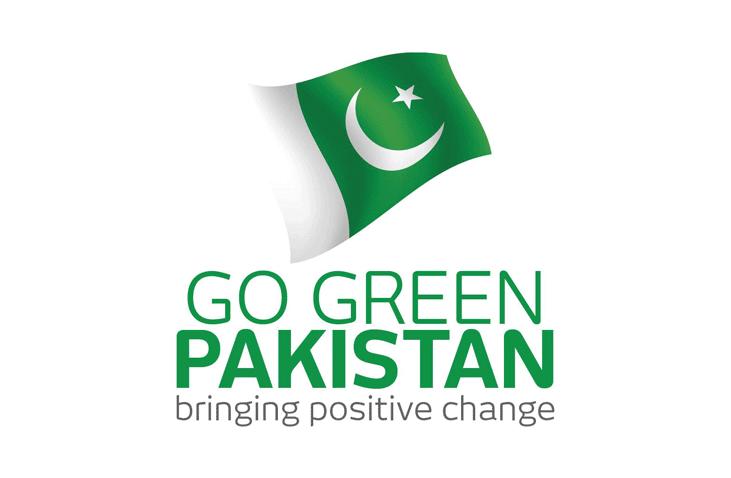 Green Pakistan Programme GPP - Tech Urdu