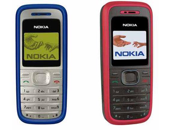 Nokia-1200 - Tech Urdu