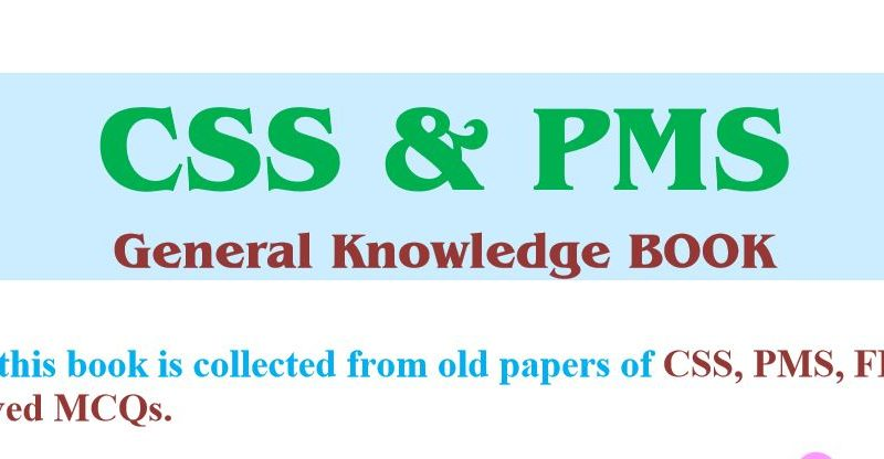 CSS & PMS General Knowledge Book