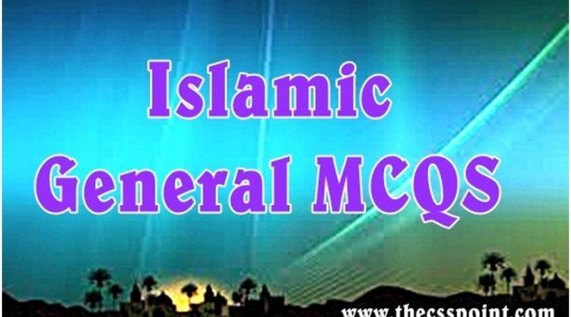 Islamic General MCQs