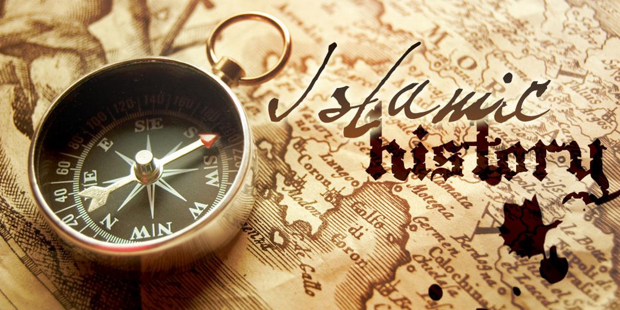 Islamic History & Culture Part - II