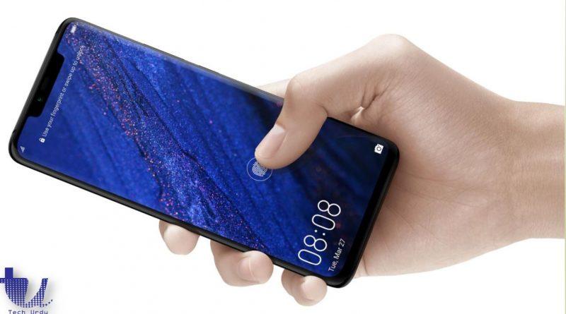 In Screen Fingerprint Huawei mate 20 Pro - Tech Urdu