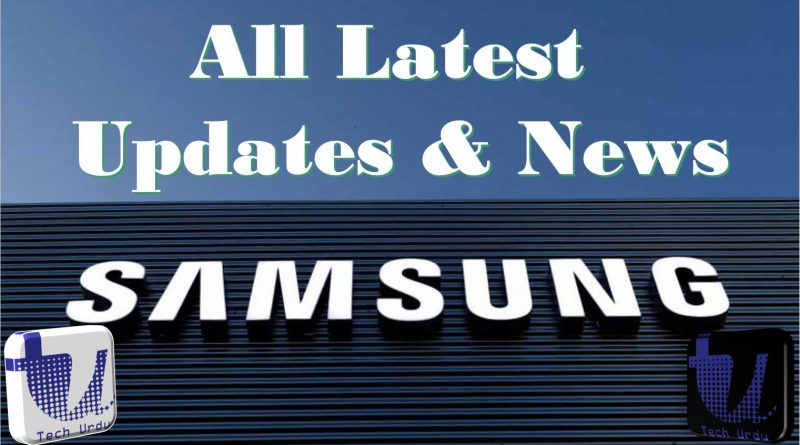 Samsung All Latest Updates & News