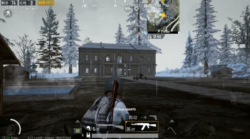 PUBG Mobile Lightspeed Beta update (v0.11) Update to Add New Weapons, Tukshai, Rain, Snow, and More