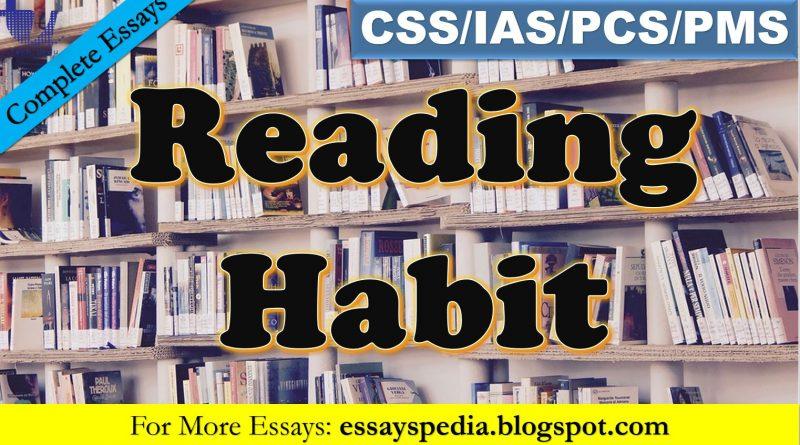 Reading Habit | Complete Essay - Tech Urdu
