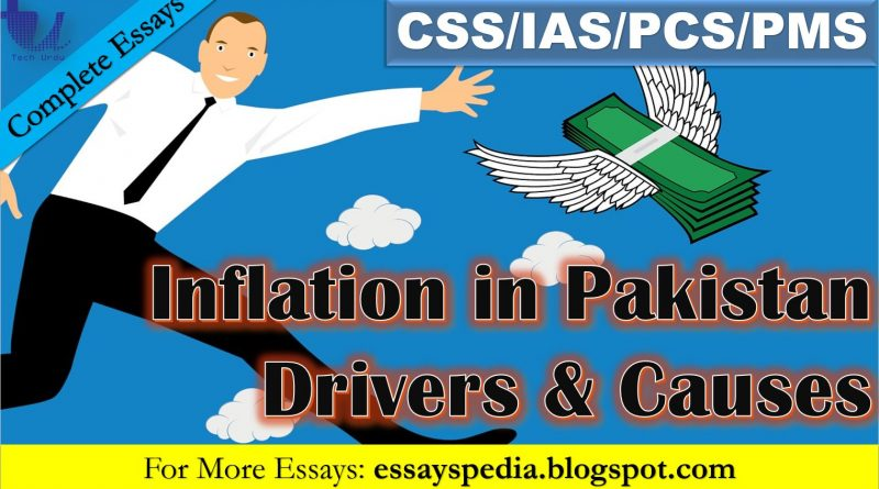 Inflation in Pakistan - Its Effects & Drivers | Complete Essay with Outline - Tech Urdu