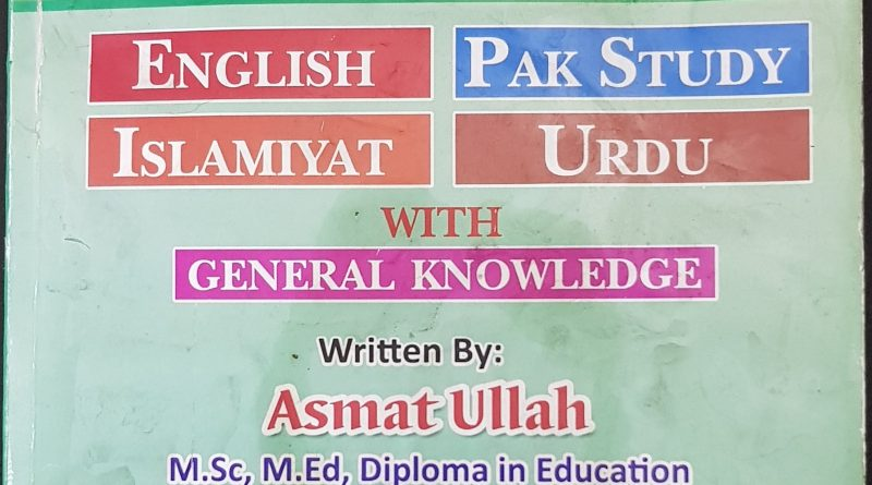 S.S.T General Guide (Complete Book) English, Pakistan Studies, Islamiat, Urdu, General KnowledgeS.S.T General Guide (Complete Book) English, Pakistan Studies, Islamiat, Urdu, General Knowledge - Tech Urdu
