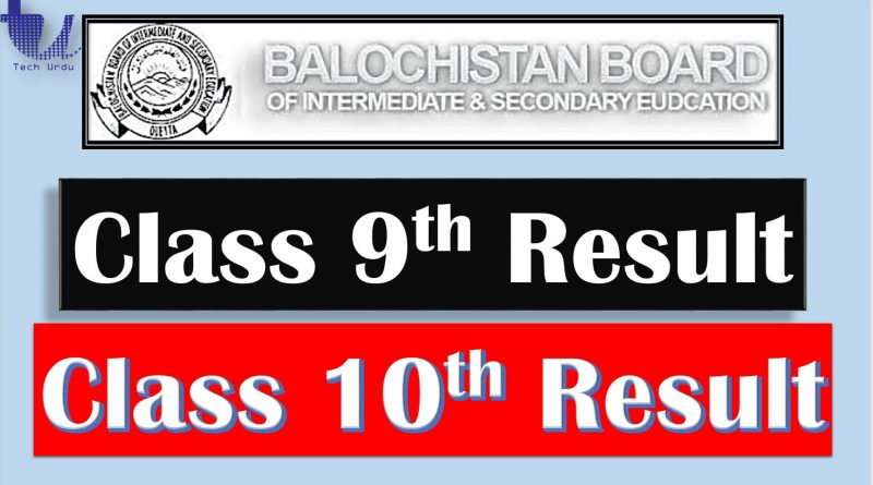 Class 9th & 10th Result | Balochistan Board of Intermediate & Secondary Education Quetta - Tech Urdu