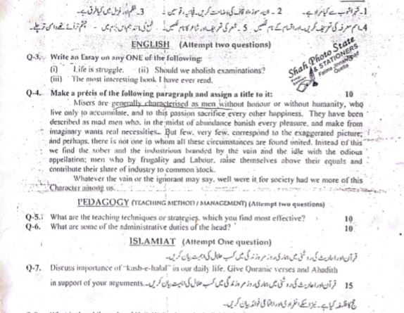 S.St (General) Past Papers | 12 Years Balochistan Public Service Commission Written and Evaluation Test for the Posts of S.St (General) B-17 in The Education Department  Urdu, English, Pedagogy, Islamiat & Pakistan Studies - Tech Urdu