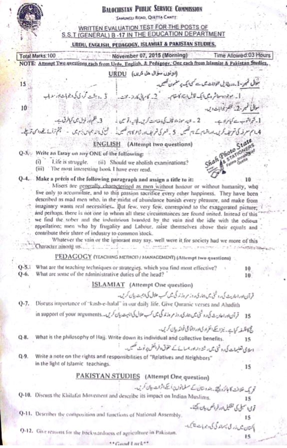 S.St (General) Past Papers | 12 Years Balochistan Public Service Commission Written and Evaluation Test for the Posts of S.St (General) B-17 in The Education Department Urdu, English, Pedagogy, Islamiat & Pakistan Studies- Tech Urdu