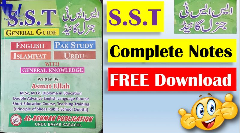 S.S.T General Guide (Free Download Complete Book PDF) English, Pakistan Studies, Islamiat, Urdu, General Knowledge - Tech Urdu