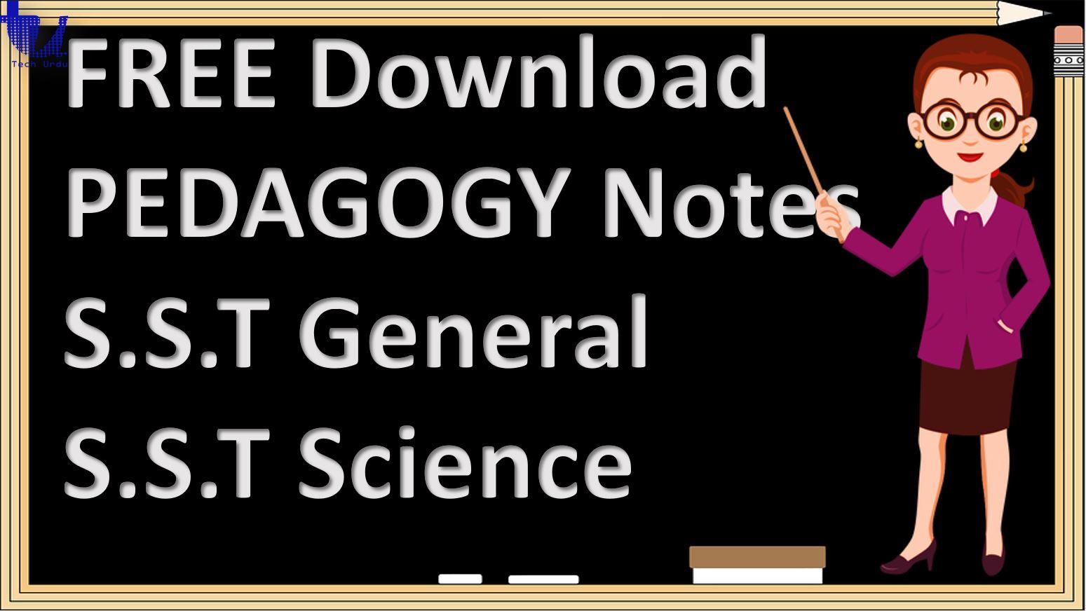 FREE Download Pedagogy (General Methods of Teaching & School