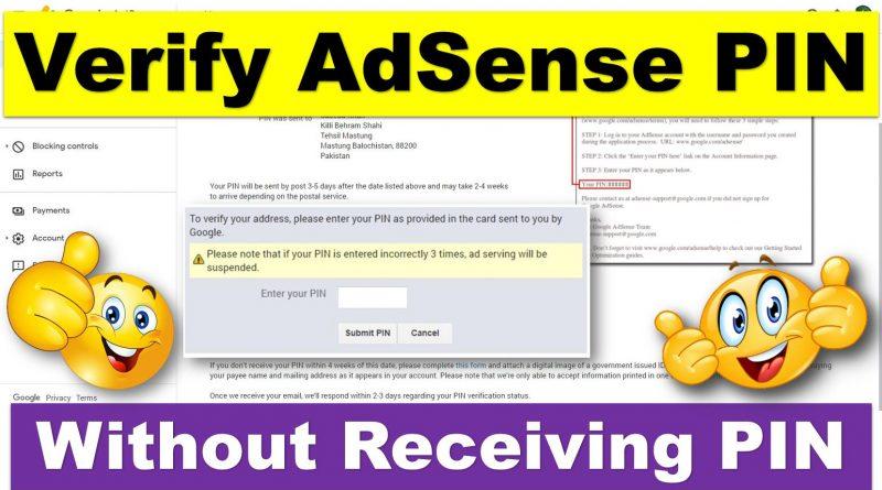 Here is How to Verify Google AdSense Without Receiving Address Verification PIN - techurdu.net