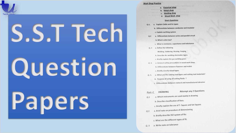S S T Tech Question Papers (PDF Download) - Tech Urdu