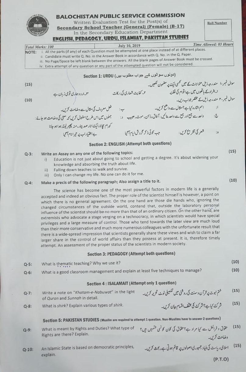 S.S.T General Papers (2019) - BPSC - techurdu.net