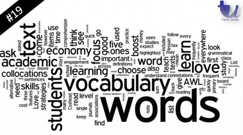 #19: Your Weekly Vocabulary List - techurdu.net