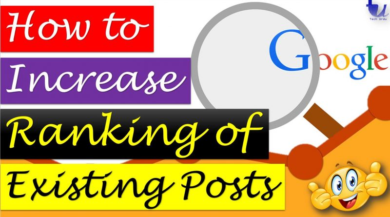 Tech,Urdu,Hindi,Tech Urdu,Tech Hindi,Increase ranking of existing posts,increase ranking in Google Search,Get No 1 on Google Search,The Quickest Way to Increase Ranking of Existing Posts in Google,The Quickest Way to Increase Ranking of Existing Posts,The Quickest Way to Increase Ranking,The Quickest Way to Increase Ranking of Existing Posts in Google Search,Update Previous Posts to Increase Ranking - techurdu.net
