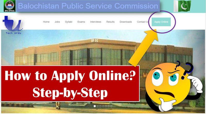 How to Apply Online on BPSC (Balochistan Public Service Commission) for Posts? - techurdu.net